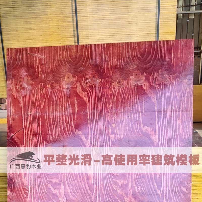 黑豹建筑红板